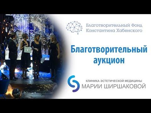 """""""Клиника Марии Ширшаковой"""" и """"Сон в зимнюю ночь"""""""