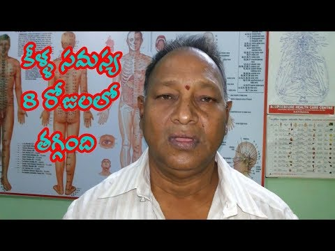 Knee problem-radha reddy -Nadipathi-Acupressure Health Care centre- Kakinada
