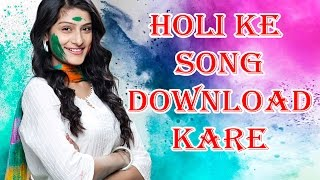 download lagu Holi Ke Song Download Kare  Latest Holi Songs gratis