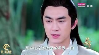 [Tin từ TQ] Sở Kiều Truyện 2 Sở Kiều thành hôn cùng Vũ Văn Nguyệt nuôi dạy con cái