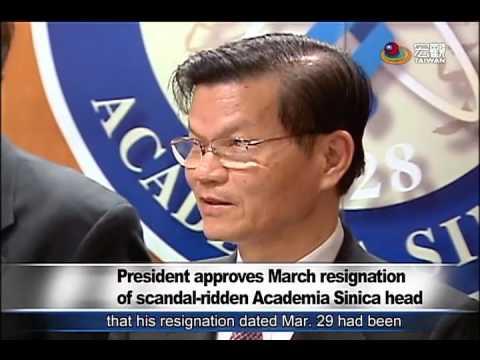 馬英九準慈翁啟惠 Academia Sinica President Wong Chi huey resignation approved—宏觀英語新聞