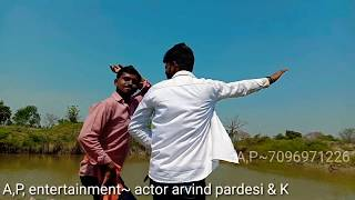 #Arvind,& #Karan #dance #Bhojpuri video song HD video khesari Lal yadav Bhojpuri new video song
