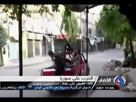 SYRIA NEWS    2012/08/04    1/2