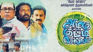 Azhagu Kutti Chellam Review