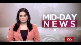 English News Bulletin – Nov 22, 2018 (1 pm)