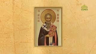 Церковный календарь. 13 октября 2020. Святая мученица Рипсимия