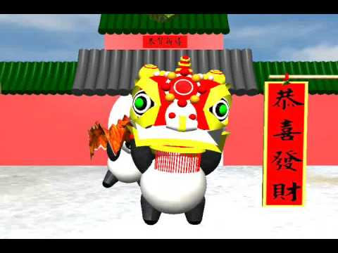Panda Lion Dance for CNY (Animation)