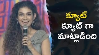 Aakanksha Singh Cute Speech @ Devadas Audio Launch | Akkineni Nagarjuna, Nani
