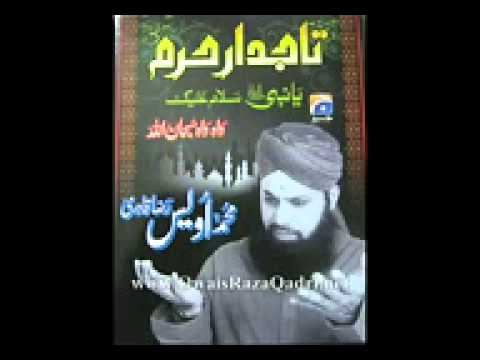 Owais Qadri Exclusive New Album   Ya Rab Dil E Muslim Ko Wo Zinda Tamanna De video