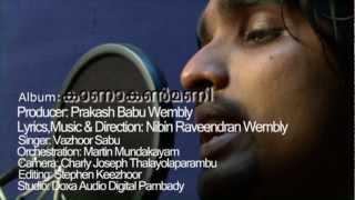 Kana Kanmani - Malayalam New Album kanakanmani