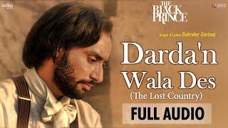 download lagu Satinder Sartaaj : Darda'n Wala Des The Lost Country gratis