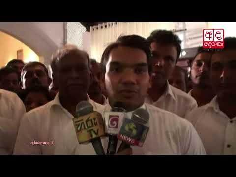 namal requests govt.|eng