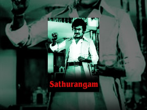 Lingaa Sathurangam Full Movie