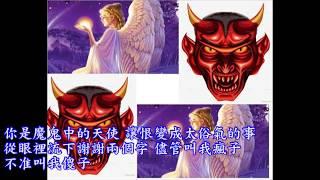 田馥甄 魔鬼中的天使 書林02