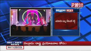 Padma Devender Reddy Performs Dance On Her Son's Sangeeth Function