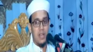 Download Mufti Abu Sayed Ahmed Kalarab, jannater waz.  মাদ্রাসায় পড়লে ভাত পাওয়া যায়না, বিরানী পাওয়া যায় 3Gp Mp4
