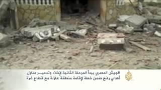 السلطات المصرية تعتزم إزالة مدينة رفح على الحدود