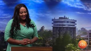 Enetewawekalen Wey – aired on November 18, 2018