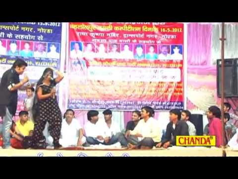 Bulbul Ka Baccha Kulfi Wali Chhori Amit Chaudhry,anuradha Chaudhry Haryanvi Ragni Chanda Cassettes video