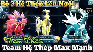 Team Pokemon Hệ Thép Arceus - Dialga - Solgaleo Max Mạnh Đánh Bại Team Hơn LC : Pokemon Game Theory