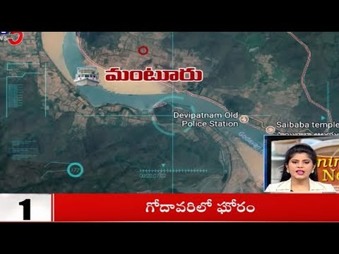 10 Minutes 50 News | 16th May 2018 | TV5 News