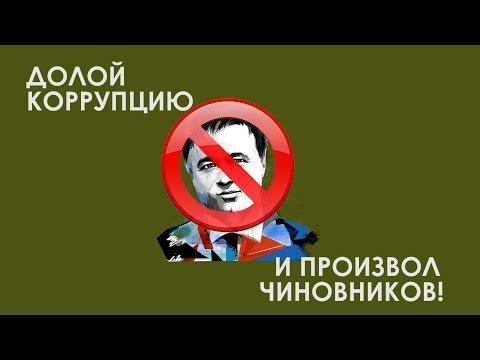 Воробьев: отпуск с невозвратом? — The Moscow Post