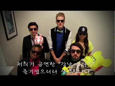 Gangnam Style (강남 스타일) - Pentatonix (psy Cover) video