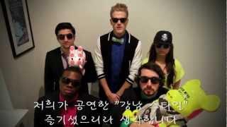 GANGNAM STYLE (강남 스타일) - Pentatonix (PSY Cover)