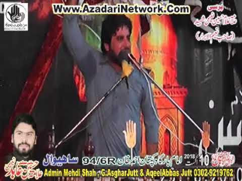 Zakir Syed Imran Haider Kazmi 10 August 2018 Sahiwal