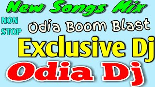 Odia Dj Nonstop 2018 HINDI ODIA HD