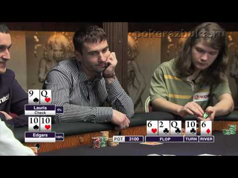20.Royal Poker Club TV Show Episode 6 Part 1