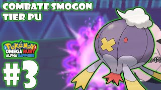 ★POKEMON SMOGON TIER PU COMBATE WIFI #3 DRIFBLIM SWEEP★
