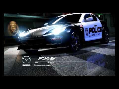 Need For Speed : Hot Pursuit - Карьера полицейского. Часть 1