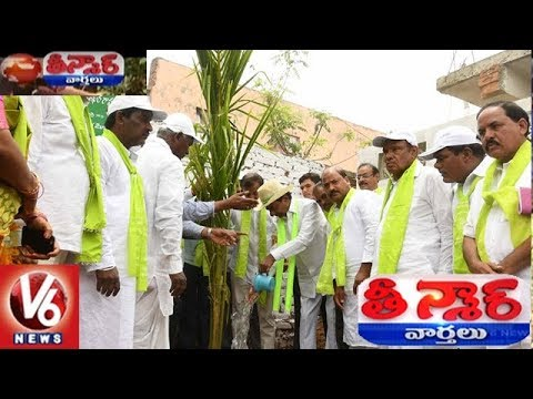 CM KCR Launches 4th Phase Of Haritha Haram In Gajwel | Teenmaar News