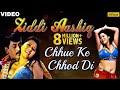 Bhojpuri का नया जबरदस्त गाना - Chhue Ke Chhod Di | Ziddi Aashiq | Bhojpuri Hit Songs 2017 New