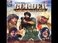 Border -HD-1997 Hindi 720p