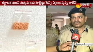 Drug Peddler Arrested in Hyderabad    డ్రగ్స్ సరఫరా చేస్తున్న వ్యక్తి అరెస్ట్