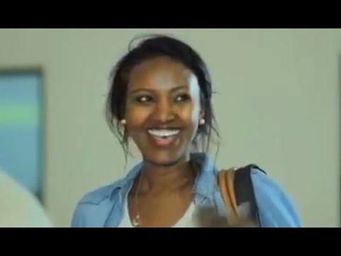 Ethiopian Film 2017 - Tikur Engda