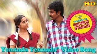 Yennada Yennada Video Song  Varuthapadatha Valibar