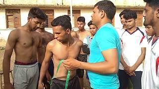 RPF Chest measurement (सीना कैसे फुलाए, कैसे नापते हैं Army BFF CRPF police force me by Sunderlal