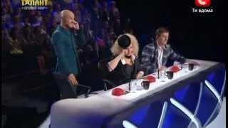 Украина мае талант 4  Шоумен Давид Робакидзе