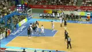 Argentina vs USA - Men's Basketball - Beijing 2008 Summer Olympic Games