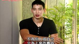 Jeremy Lin interview at Studio Classroom in 2011