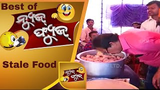 Tasty Food at Bali Yatra - Best of News Fuse | OTV