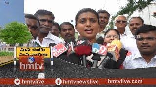 YCP Roja Comments On Chandrababu | Mana Vuru Mana Varthalu | hmtv