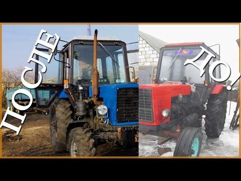 ✔Крутая идея воплощенная на старом тракторе МТЗ | Как красить и рихтовать трактор МТЗ.