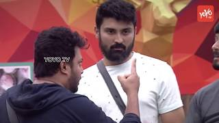 Tanish and Nutan Naidu Fight | Bigg Boss Season 2 Telugu Episode 13 | Nani