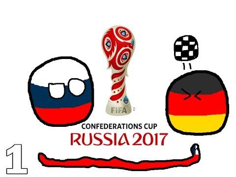 Countryballs: Кубок Конфедераций 2017 - FIFA Confederations Cup 2017 (Часть 1: Группы)