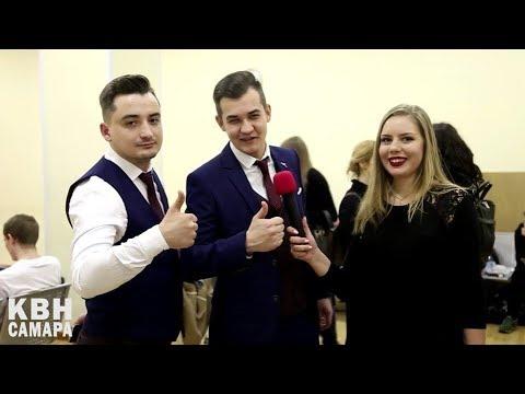 Премьер-лига КВН. Первый канал. 1/8 финала. Закулисье