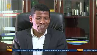 Interview with Athletic Haile Gebrselassie